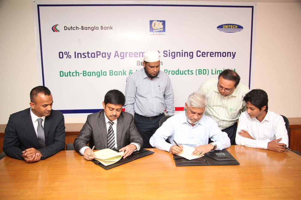 Agreement with DBBL for 0% Instapay
