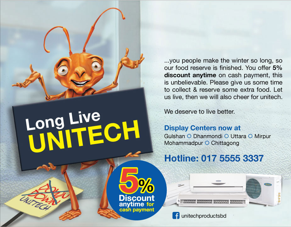 5% cash discount of cash payment of unitech ac